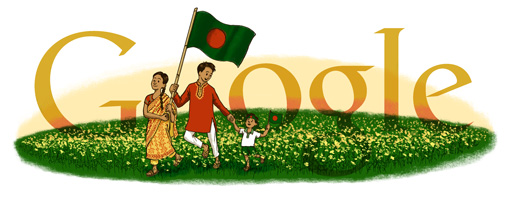 bangladesh_independence_day_2013-1112005-hp